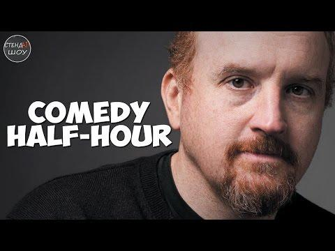 Луис С.К. - HBO Comedy Half-Hour