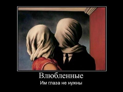 Русские демотиваторы. Бао-Баба, В поиске тычинки. BEST Demotivators.